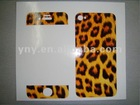 New design:PVC Skin for BB,Iphone, Nokia,with detailed photos