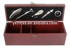 2012 Wooden wine box set with 5pcs accessories and 1 bottle