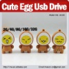 cute egges usb stick, fancy usb drive egg