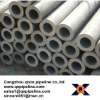 China stainless seamless steel pipe