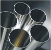Seamless Pipes,Weld Pipes