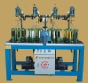 17 carriers wave ribbon braiding machine