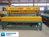High speed Welded Wire Mesh Machine