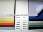 tone-to-tone blackout roller blinds fabric