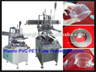 side gluing transparent PVC tube making machine
