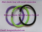 Hair elastics loop with metal connection/hair band/hair accessory