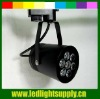 high lumen 7*1W discount track lighting