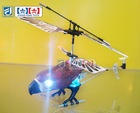 3CH mini eagle rc Helicopter toy,eagle With light without gyro