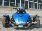 250cc 3 Wheel Bicycle