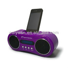 Music Cube portable Mini phone speaker