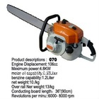 070 chain saw
