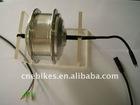 eletric bicycle gear motor 24v 250w