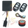 vehicle locator motorcycle security system