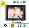 8 inch wifi photo frame 800 600 new digital photo frame digital photo storage