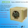 Strongly Body! Industrial Cabinet air Conditioners