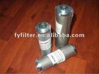 1 micron oil filter