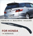 Rear Wiper Arm for Honda Airwave