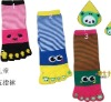 cotton five toes children socks