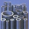 UNSN04400 stainless steel tubes