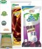 emulsifier manufacturers halal