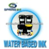 printing ink for non woven bag