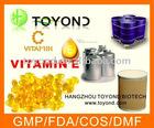 Non GMO Natrual Vitamin E Feed grade