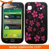 Laser engraving silicone case for Samsung