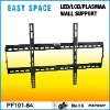 """Foldable designed fixed TV Wall Mount Lock for 37""""-55"""" screen"""