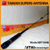 SUPERS NR-770HB Dual Band Vehicle Radio Antenna