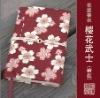 fabric book book cover