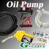 Oil pump (OS0902)