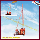 Multi-purpose 160m Depth High Speed Drilling Rigs