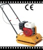 C90 plate compactor