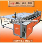 Automatic ultrasonic splicing machine