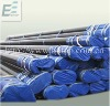 straight seamless pipe