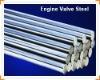 Heat Resistant Steel bar 1Cr25Ni20Si2=310=X15CrNiSi25-20=1.4841=SUH310=Z12CN25-20
