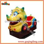 Denmark arcade amusement kiddy ride machine manufacturer-Park--YA-QF006