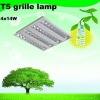 T5 grille lamp 4X14W with aluminum body