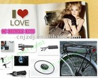1300W electric bicycle kit,bicycle conversion kits