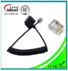 mobile phone connect cable