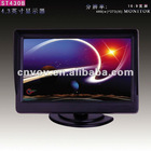 "4.3"" LED digital screen 2 Video input 1 Audio output table model with sunshading board"