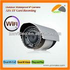 1.3 Megapixel IR IP PTZ Camera