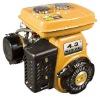 5HP Petrol Kerosene Engine