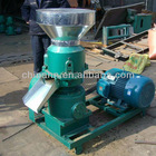 2012 Hot Sell Flat Die Pellet Machine with High Quality And Raw Material Saving