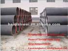 Steel Pipe Manufacturing Company