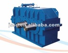 High quality speed reducer/gear reducer