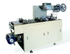 RD-350 Machine For Lids