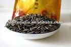 sunflower seeds organic