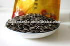 sunflower seeds organic