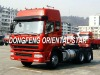 375HP CUMMINS DIESEL DONGFENG STONE4258L Tractor Truck